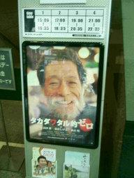 Takada01_2