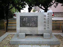 Minato02